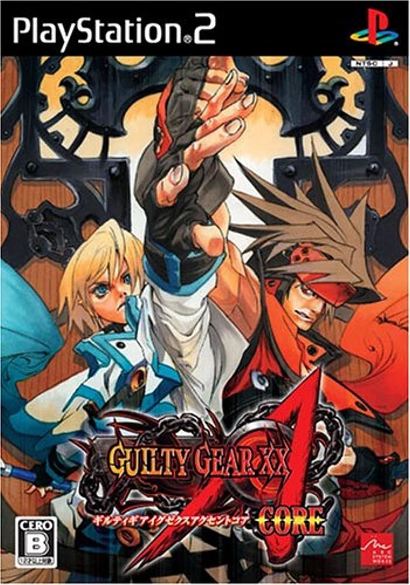 【PS2】 GUILTY GEAR XX Λ CORE (ギルティギア イグゼクス アクセントコア)の商品画像 ナビ