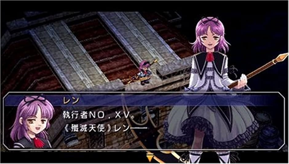 【PSP】日本ファルコム 英雄伝説 空の軌跡SCの商品画像|4