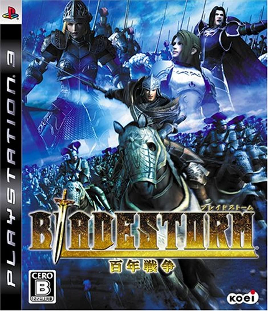 【PS3】コーエーテクモゲームス BLADESTORM 百年戦争の商品画像|ナビ