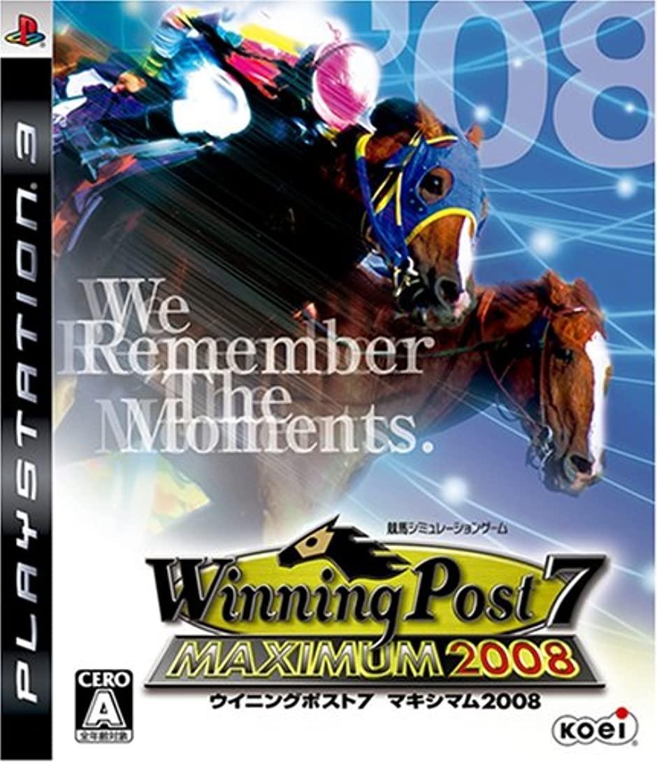 【PS3】コーエーテクモゲームス Winning Post7 MAXIMUM 2008の商品画像|ナビ