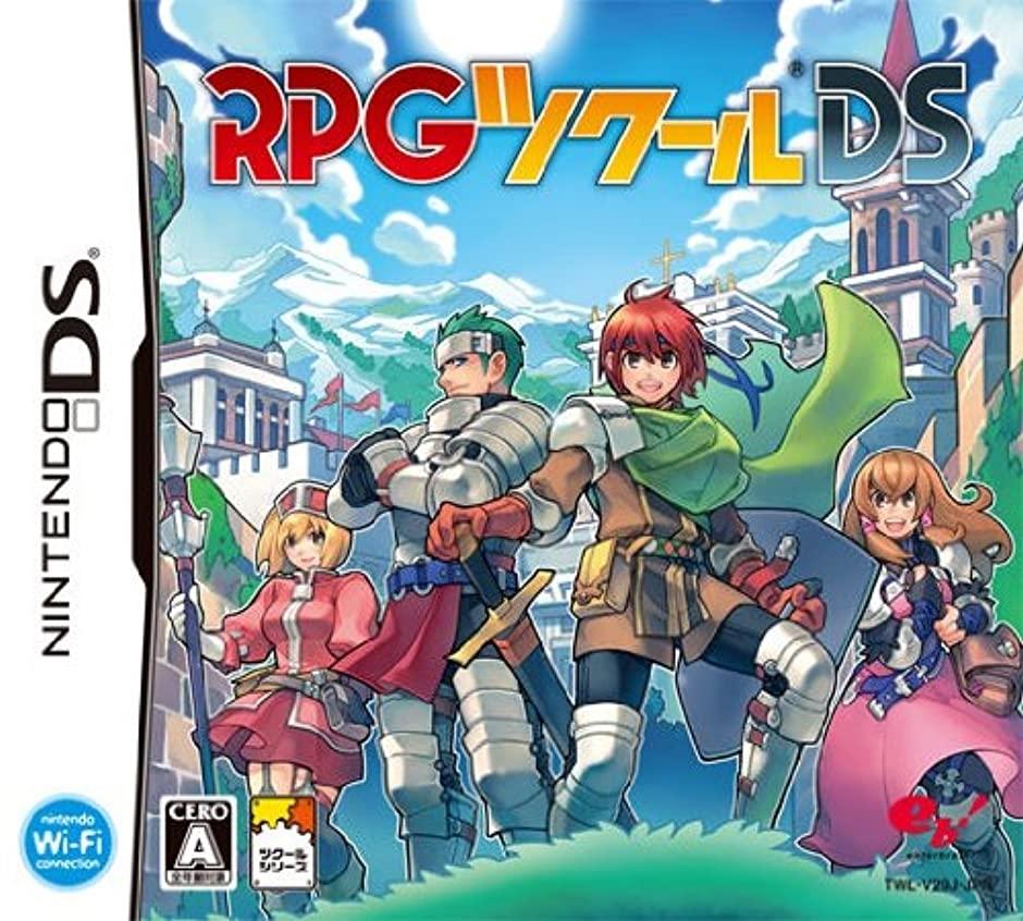 【DS】 RPGツクールDSの商品画像|ナビ
