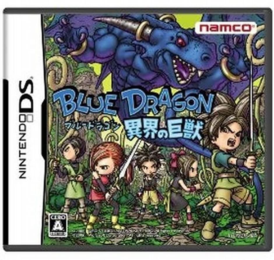 【DS】 ブルードラゴン 異界の巨獣の商品画像|ナビ