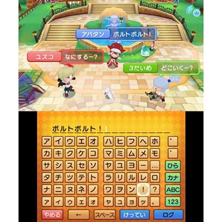 【3DS】レベルファイブ ファンタジーライフ Link!の商品画像|3