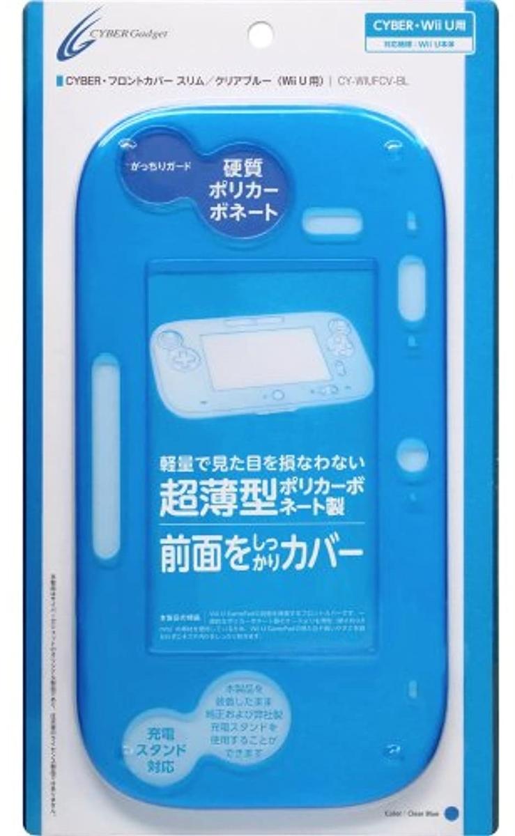 サイバーガジェット CYBER・フロントカバー スリム(Wii U用)クリアブルーの商品画像 ナビ