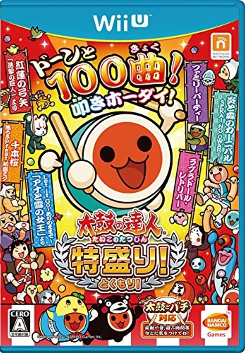 【Wii U】バンダイナムコエンターテインメント 太鼓の達人 特盛り![ソフト単品版]の商品画像 ナビ