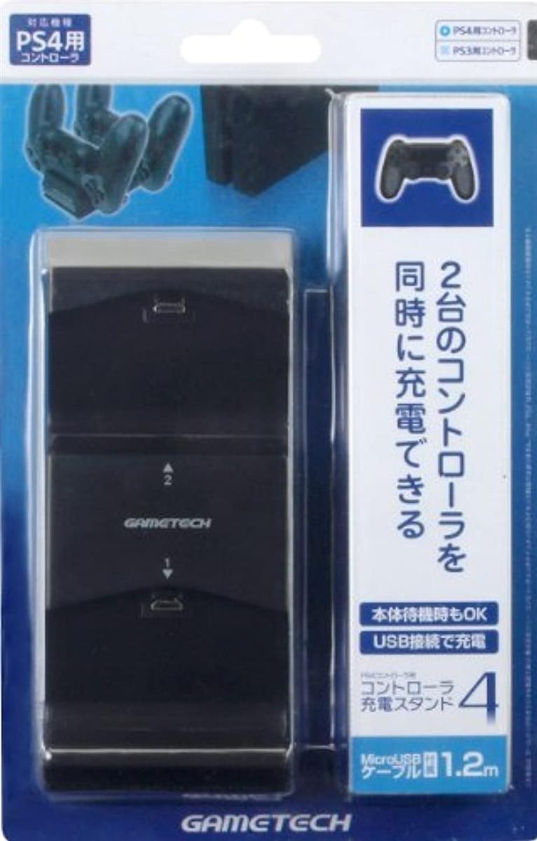ゲームテック PS4 コントローラ充電スタンド4の商品画像 ナビ