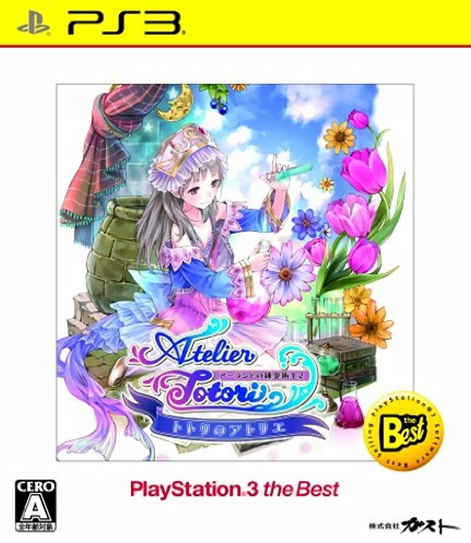 【PS3】ガスト トトリのアトリエ ~アーランドの錬金術士2~ [PS3 the Best]の商品画像|ナビ