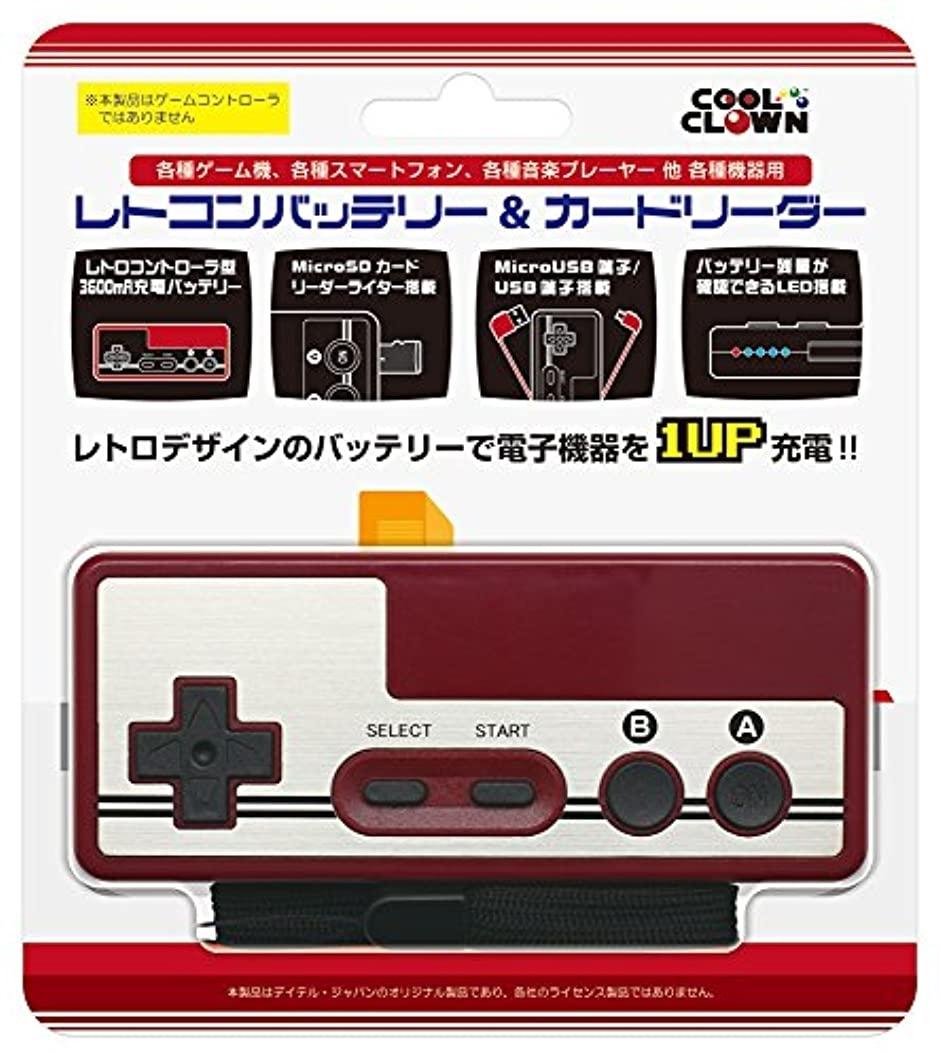 コロンバスサークル レトコンバッテリー&カードリーダー DJ-RCBCR-FCの商品画像|ナビ
