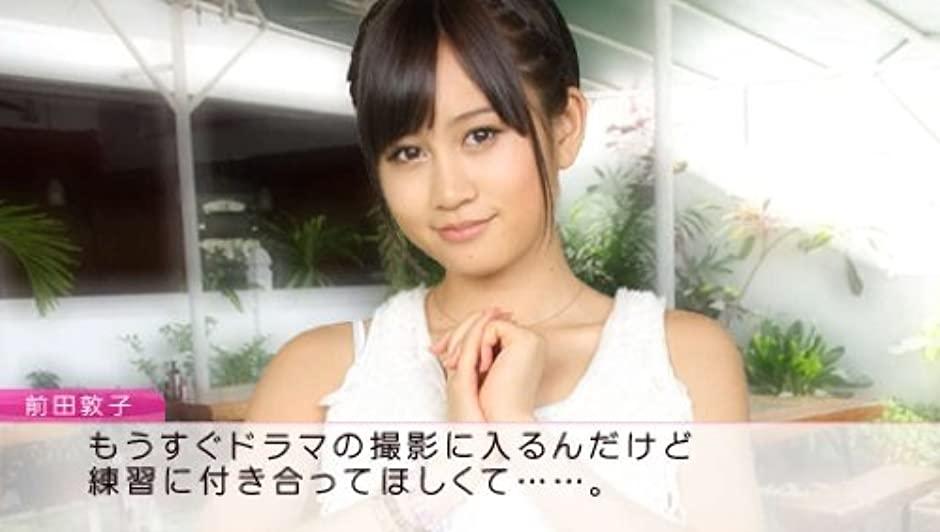 【PSP】バンダイナムコエンターテインメント AKB1/48 アイドルとグアムで恋したら… [期間限定生産版]の商品画像|4