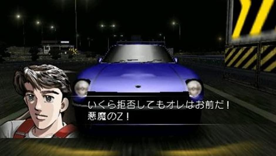 【PSP】元気 湾岸ミッドナイト ポータブル [再廉価版]の商品画像 4