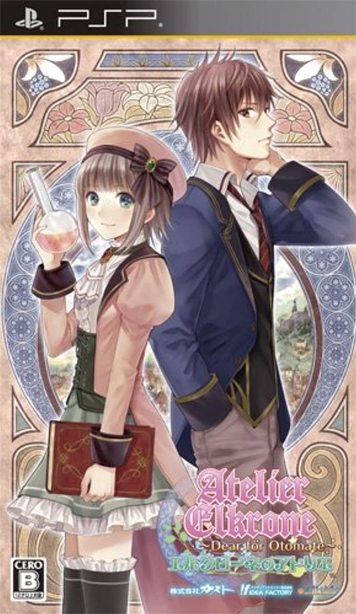 【PSP】アイディアファクトリー エルクローネのアトリエ ~Dear for Otomate~ [通常版]の商品画像 ナビ