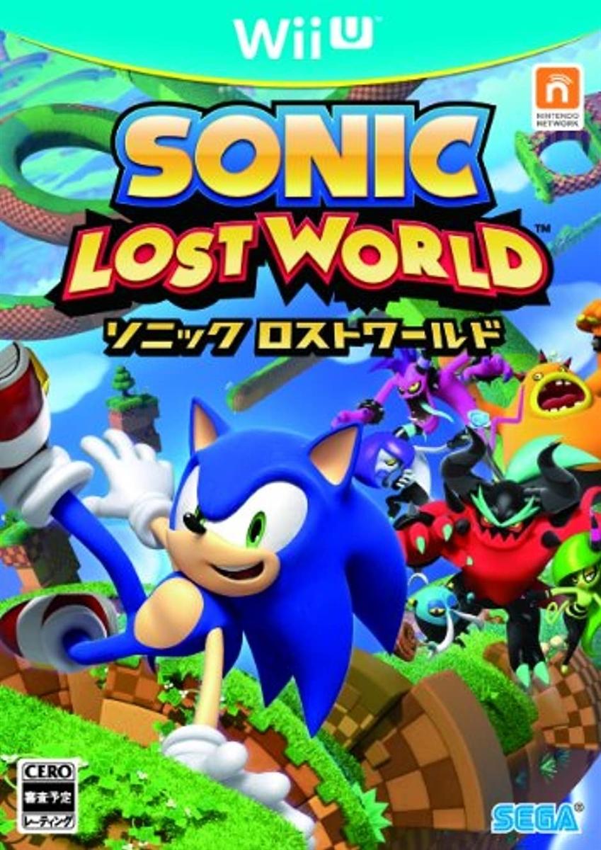 【Wii U】セガ ソニック ロストワールド(SONIC LOST WORLD)の商品画像|ナビ