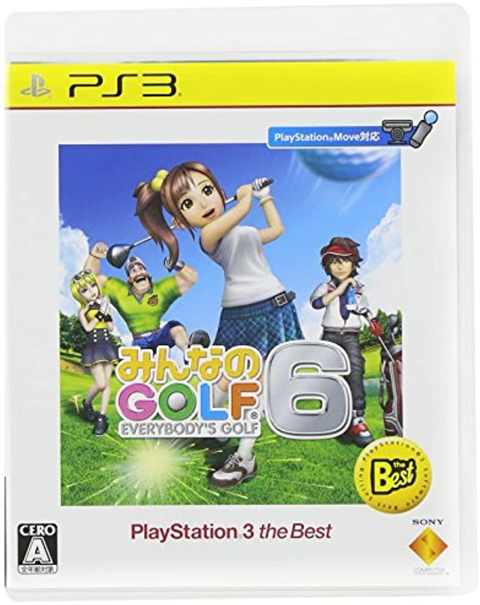 【PS3】ソニー・インタラクティブエンタテインメント みんなのGOLF 6 [PS3 the Best]の商品画像 ナビ