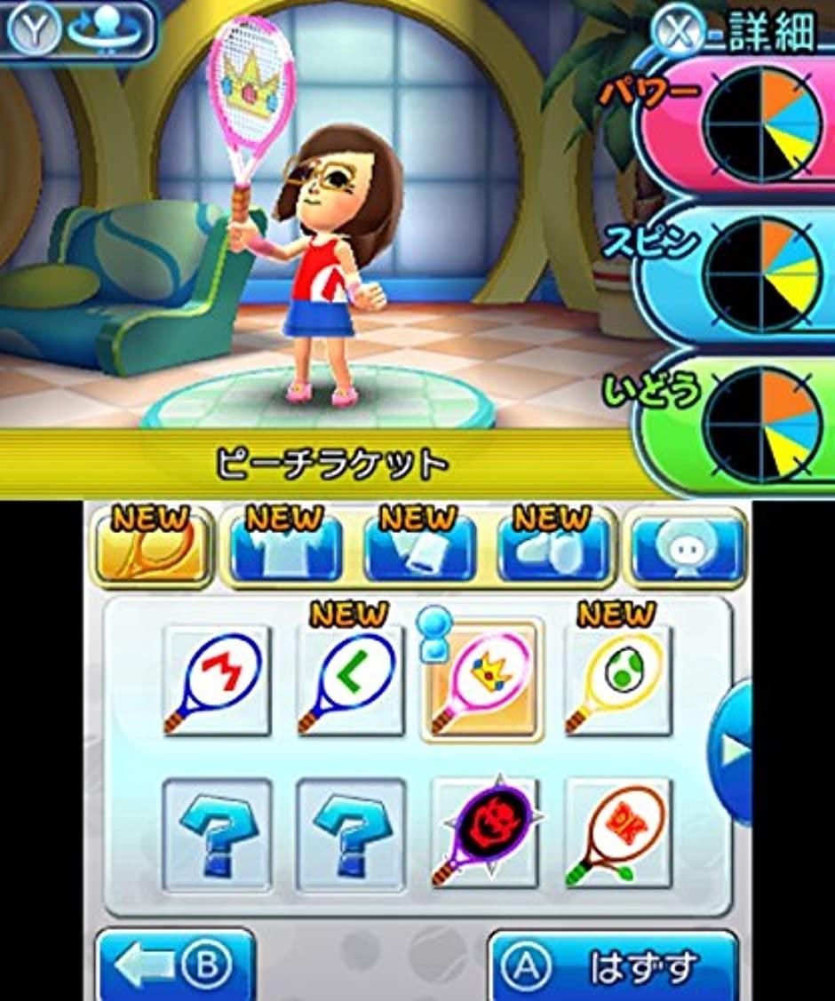 【3DS】任天堂 マリオテニスオープン [ハッピープライスセレクション]の商品画像|4