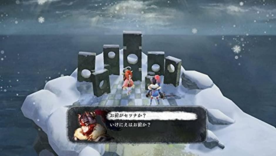 【PSVita】スクウェア・エニックス いけにえと雪のセツナの商品画像|4