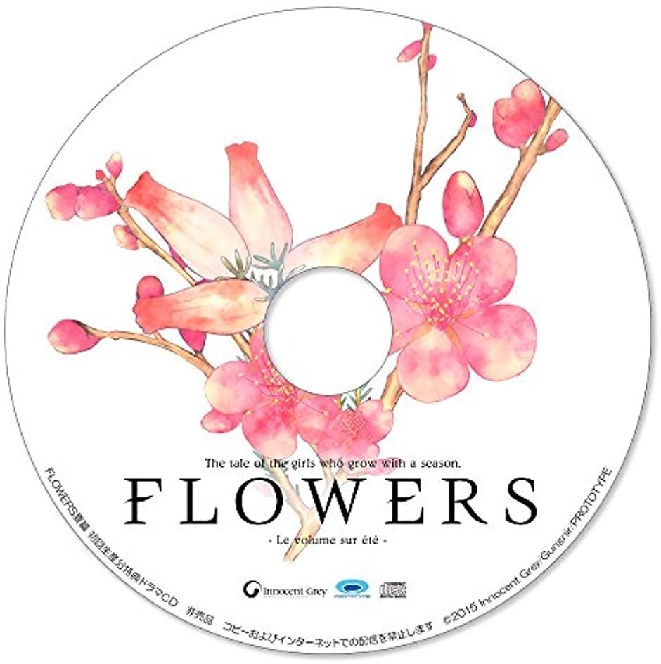 【PSP】プロトタイプ FLOWERS夏篇の商品画像|2
