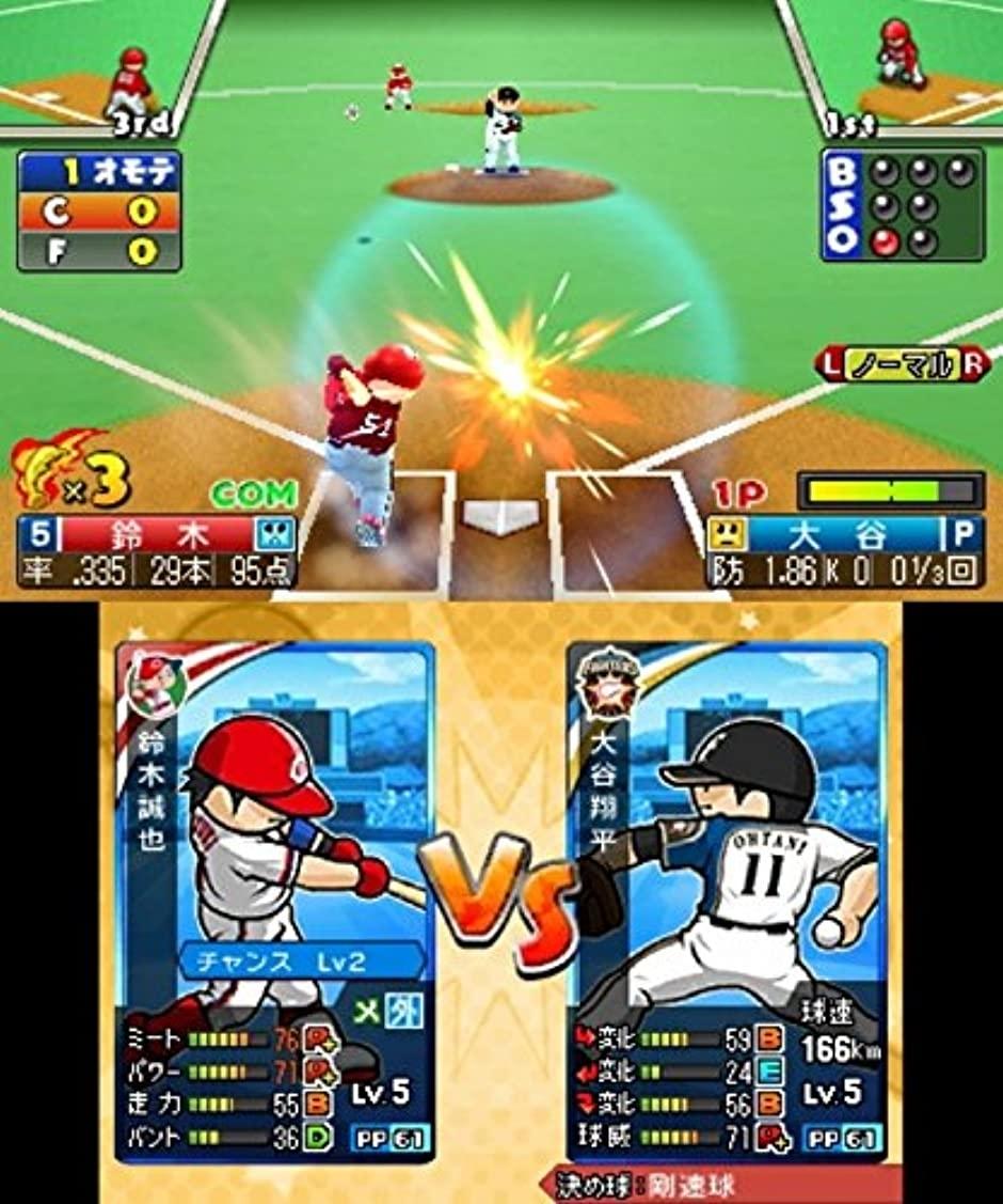 【3DS】バンダイナムコエンターテインメント プロ野球 ファミスタ クライマックスの商品画像|3