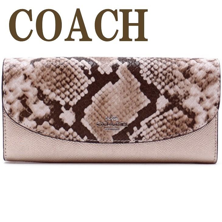 2216c8595caf コーチ COACH 財布 レディース 長財布 パイソン 39083SVPL :39083SVPL ...
