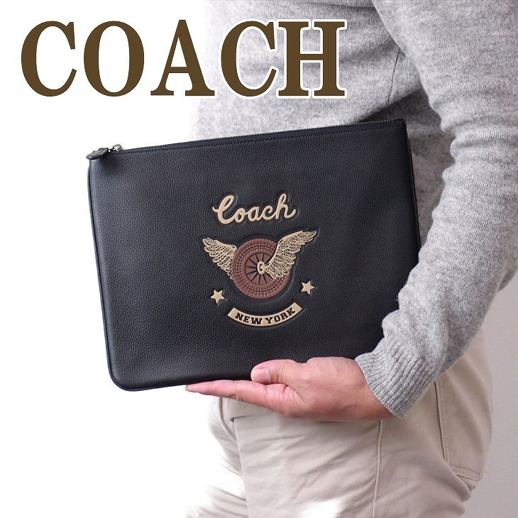 8af572fe5370 コーチ(COACH)。男を決めるならコレ。 迫力の存在感。スタイリッシュなクラッチバッグ。