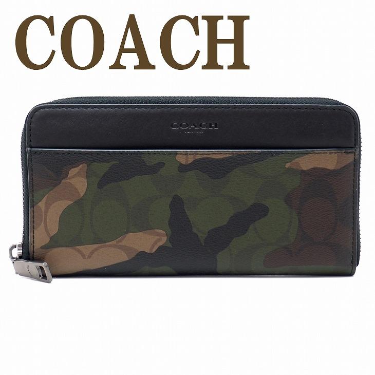08dca405ef64 コーチ(COACH)。こんなメンズ財布を求めてた。 迷彩柄がちょい不良。極上のラウンド長財布。