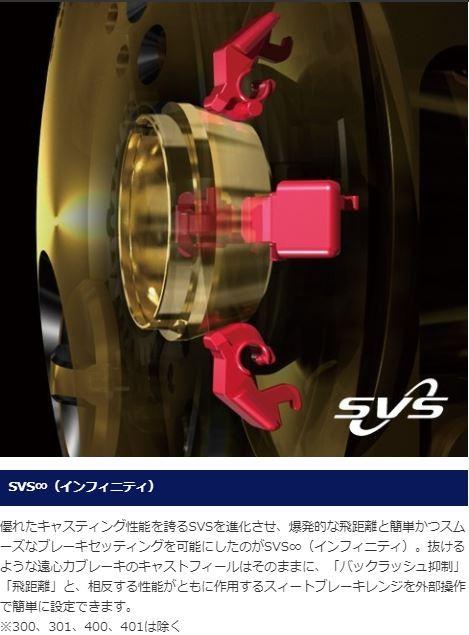 シマノ カルカッタ コンクエスト 101HG LEFTの商品画像|2