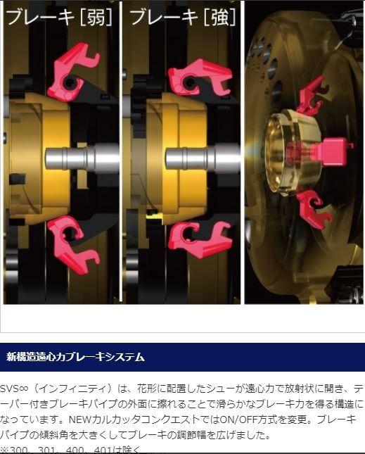 シマノ カルカッタ コンクエスト 101HG LEFTの商品画像|3