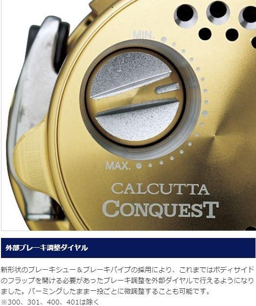 シマノ カルカッタ コンクエスト 101HG LEFTの商品画像|4