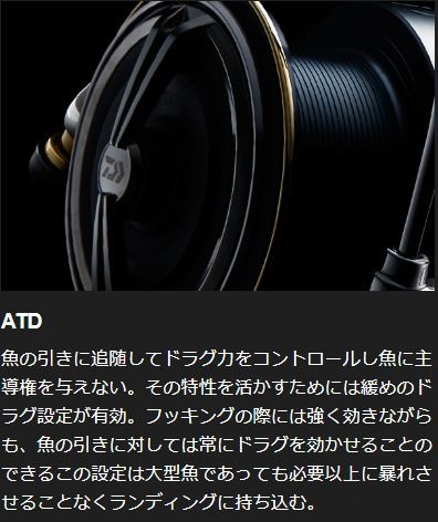 19 セルテート LT2500S-XHの商品画像 4