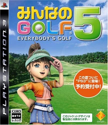 【PS3】ソニー・インタラクティブエンタテインメント みんなのGOLF 5の商品画像|ナビ
