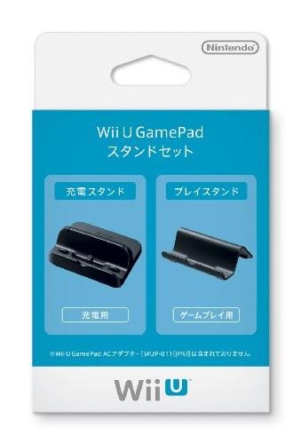 任天堂 Wii U GamePadスタンドセットの商品画像|ナビ