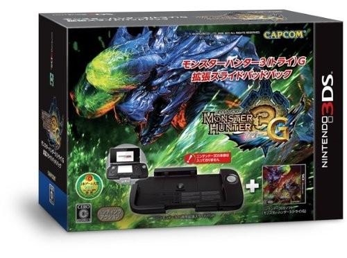 【3DS】カプコン モンスターハンター3G [拡張スライドパッドパック]の商品画像 ナビ