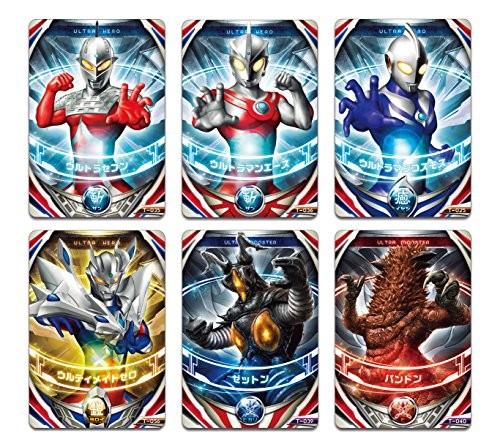 ウルトラマンオーブ ウルトラフュージョンカード スペシャルセット2の商品画像|ナビ