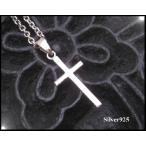 ショッピングシンプル シンプルクロス(8)小さめ/十字架ペンダント