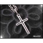 デザインクロス(4)/王冠・十字架 シルバー925ペンダント