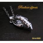 シルバー925製ペニスのペンダント(1)/男性器可動式(メイン)