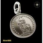 本物のスイスのコインペンダント(4)/(メイン)ヨーロッパ・コイン・硬貨・ペンダント・ネックレス