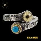 コインパーツリング(1)SV+Bターコイズフリーサイズ メイン 銀貨 天然石 ターコイズ 指輪 シルバー925 銀 レディース メンズ