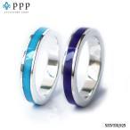 シンプルリング(10)選択可ターコイズ ラピスラズリ銀指輪