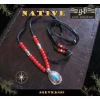 (GV)アリゾナターコイズレザーホワイトハートビーズネックレス(1) 天然石ネックレス シルバー925 銀ネイティブ ゴールド イーグルレザー