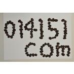 コーヒー豆 コーヒー ポイント消化 お試し 3種類 30杯分 珈琲豆セット 送料無料 珈琲 レギュラーコーヒー