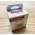 エアロプレス用ペーパーフィルター350枚