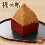 味噌の画像