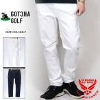 ガッチャゴルフ 撥水加工 ストレッチロングパンツ メンズ GOTCHA GOLF 99gg1800