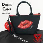 ドレスキャンプ トートバッグ DRESS CAMP 土屋アンナ コラボレーションモデル dsls-5001