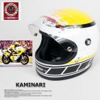 カミナリ ヘルメット KAMINARI kmfh-04