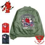 ショッピングAIR テッドマン TEDMAN キッズMA-1ジャケット U.S AIR FORCE LUCKY PUNCH ktma-2000