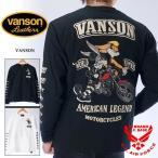 バンソン ルーニーテューンズコラボ 長袖Tシャツ ロンT メンズ VANSON Looney Tunes ltv-836