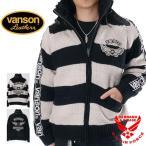 バンソン 刺繍 裏ファーニットジャケット カウチン アウター メンズ VANSON nvkn-901