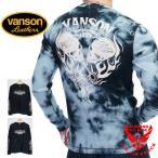 バンソン ファイヤーツインスカル サーマル 長袖Tシャツ ロンTee メンズ 新作2020-2021年モデル VANSON nvlt-2012