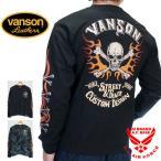 バンソン クロスボーンスカル刺繍 長袖Tシャツ ロンT メンズ 新作2021年モデル VANSON nvlt-2101